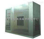 防金属熔滴冲击性能测试仪