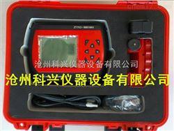 ZT702型ZT702型钢筋位置测定仪