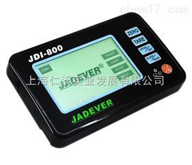 JDI-800智能全配称重仪表 JDI-800数据保存导出触控显示器
