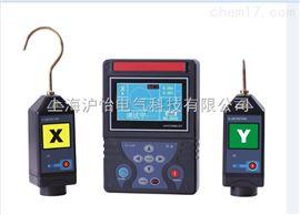 HY6900高壓語音核相儀