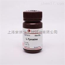 L-Tyrosine L-酪氨酸  T0010-25
