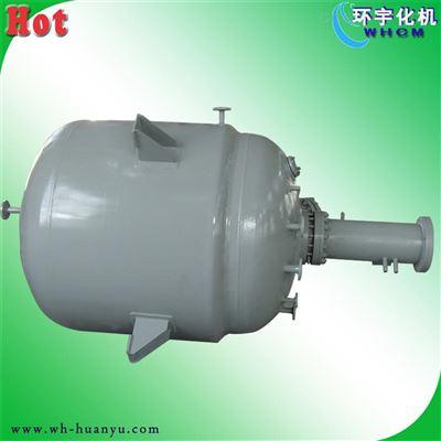 GSH1000L不锈钢反应釜