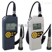 MHY-22909设备巡检仪