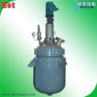 高压加氢釜GSH-200L