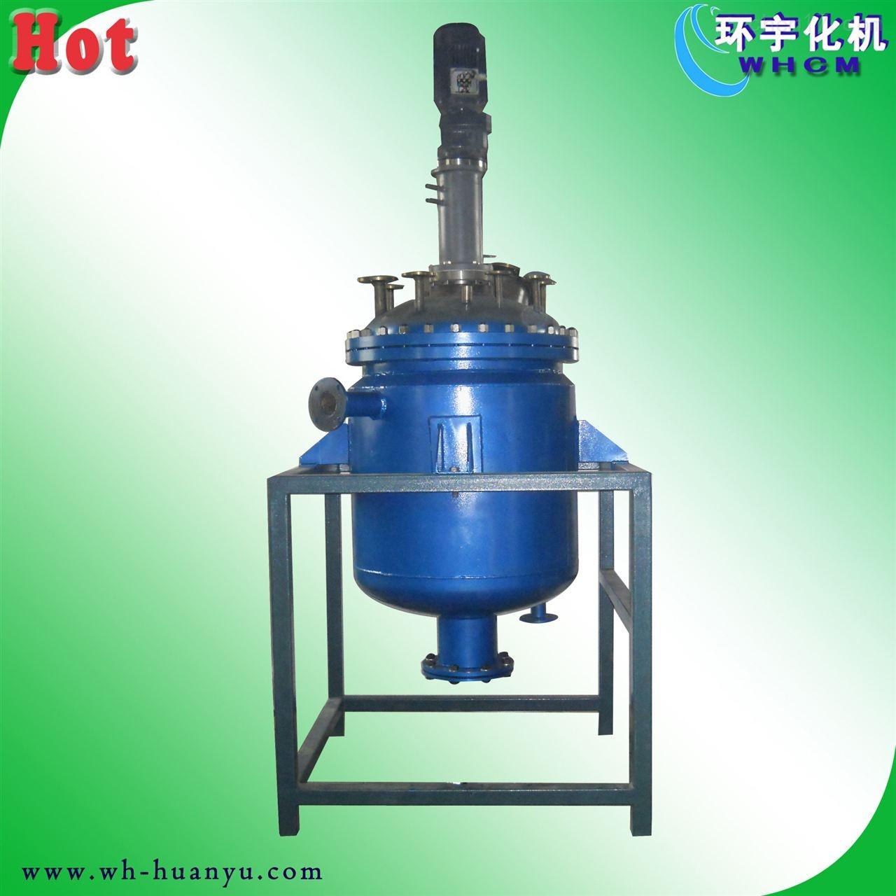 (1)加热炉,用来加热反应釜釜体
