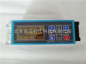 手持式粗糙度仪-NDT120