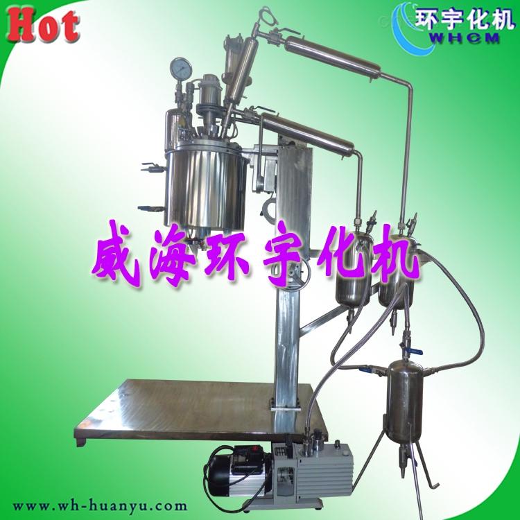 酯化聚合反应装置
