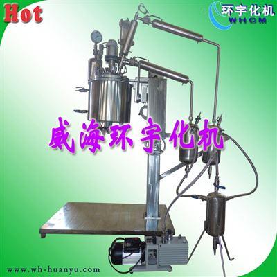 GSH酯化聚合反应装置