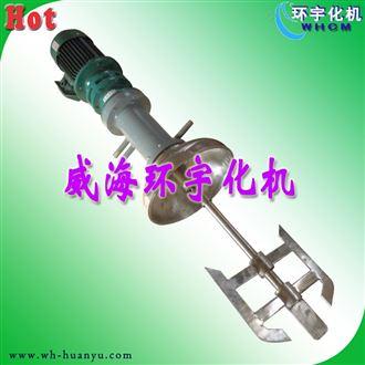 反应釜磁力搅拌器GSH