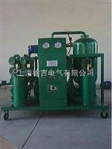 ZLA-W绝缘油双级真空滤油机