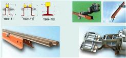 HXPnL-T、HXPnL-TⅡ耐高温(刚体)钢体滑触线