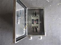 NLB-T4-10事故按钮密封电气箱NLB-T1 -5 NLB-T2 -5