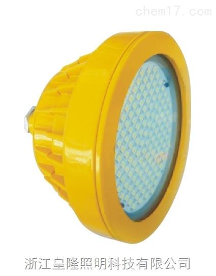 BPC8720-L防爆平台灯LED