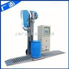 广志仪器厂家直销200升灌装机 防爆灌装机 液体包装机