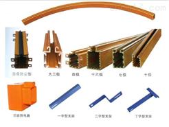 HXTL多极滑触线配件上海徐吉