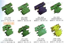 JDC滑触线集电器