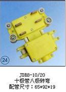 JDR8-10/20JDR8-10/20(十极管八极转弯)集电器