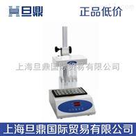 MD200-2氮吹仪MD200-2丨实验室氮吹仪丨上海氮吹仪