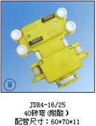 JDR4-16/25(40转弯(耐酸))集电器上海徐吉