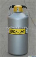 QT12-YDS-2-35液氮生物储存容器