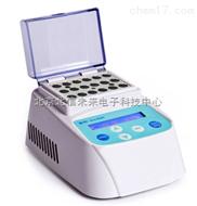 HG18-MINIB-100P生物指示剂培养器