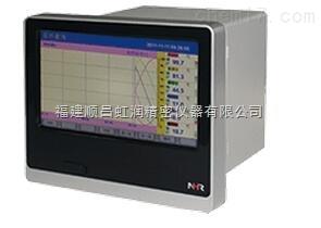 虹润NHR-8600C系列8路彩色调节无纸记录仪