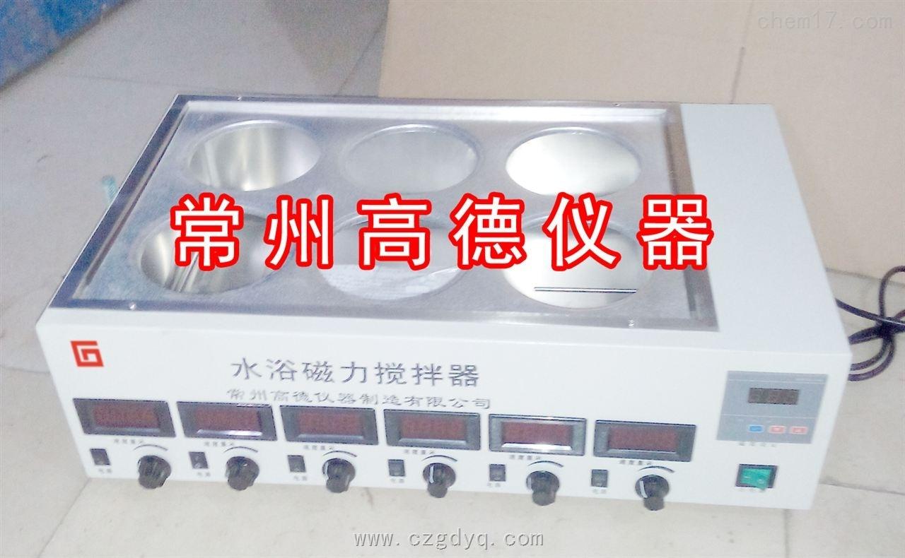 六孔磁力搅拌水浴锅