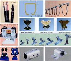 HXDL系列HXDL系列电缆滑线厂家直销