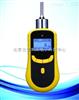 BX12-EX泵吸式可燃氣體檢測儀