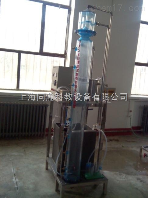 th-a-p106-厌氧发酵柱污水处理实验装置-上海同瀚