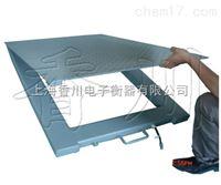 dcs-xc3吨U型便携式地磅 电子磅秤U型结构 地磅称带U型架子