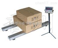DCS-T厂家直销3吨带轮子移动条形电子秤 打印称条形码电子秤条码称 小型地磅电子磅秤