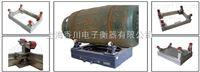 DCS-G供应工业防爆LPG二氧化碳定量灌装秤3吨液化气电子秤钢瓶电子地磅秤