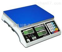 ACS-A条形码打印电子计价秤