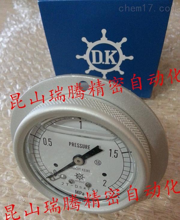 充油压力表 DAIICHI-KEIKI *计器制作所
