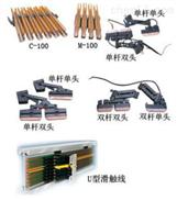 HXPNR-C组合式滑触线