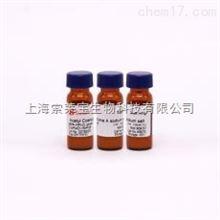 Acetyl Coenzyme A sodium salt 乙酰辅酶A