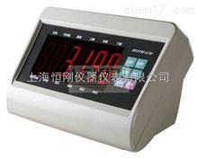 XK3190A27E称重显示仪表 平台秤显示器