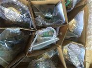 原裝美國ASCO SCE238D010電磁閥杭州一級代理