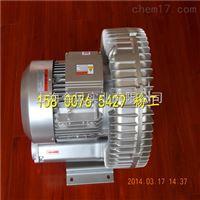 4RB 7.5KW 漩涡高压气泵