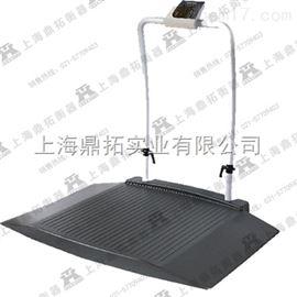 SCS--医疗秤批发价,不锈钢轮椅体重秤