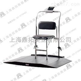 SCS-带斜坡电子体重秤,碳钢电子轮椅体重秤