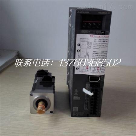 fx3u-64mr/es-a 甘肃三菱plc代理 白银三菱plc代理 兰州三菱伺服电机