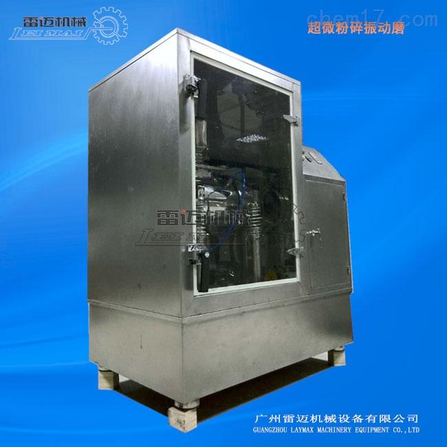 超微振动磨机价格