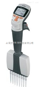 Thermo/热电Novus 电动8通道可调移液器