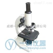 单目生物显微镜--上海佑科