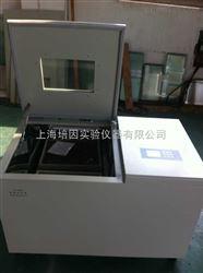 上海培因HZQ-250L振荡培养箱