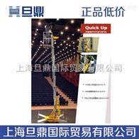 升降平台,qiuck up13高空作业平台,进口升降平台