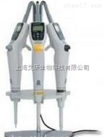 Brand/普兰德 充电式移液器支架