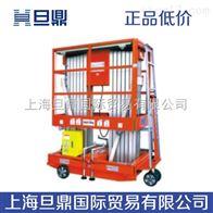 铝合金升降机,GTWY7-200S高空作业平台,升降机品牌